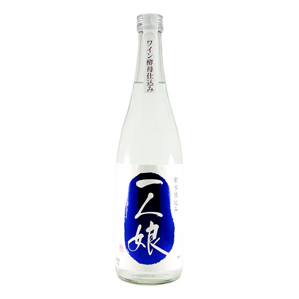 一人娘 ワイン酵母仕込みの特別純米酒 720ml