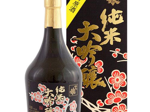 純米大吟醸酒 一人娘 純米大吟醸中取り原酒 壱ツ火 720ml【60本限定】